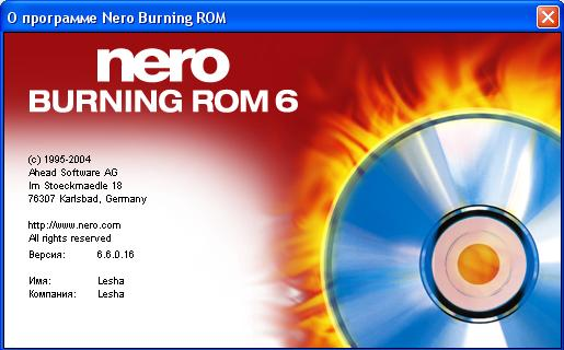 Nero burning rom 2014 crack and license key is the cd/dvd copying, writing and burning software